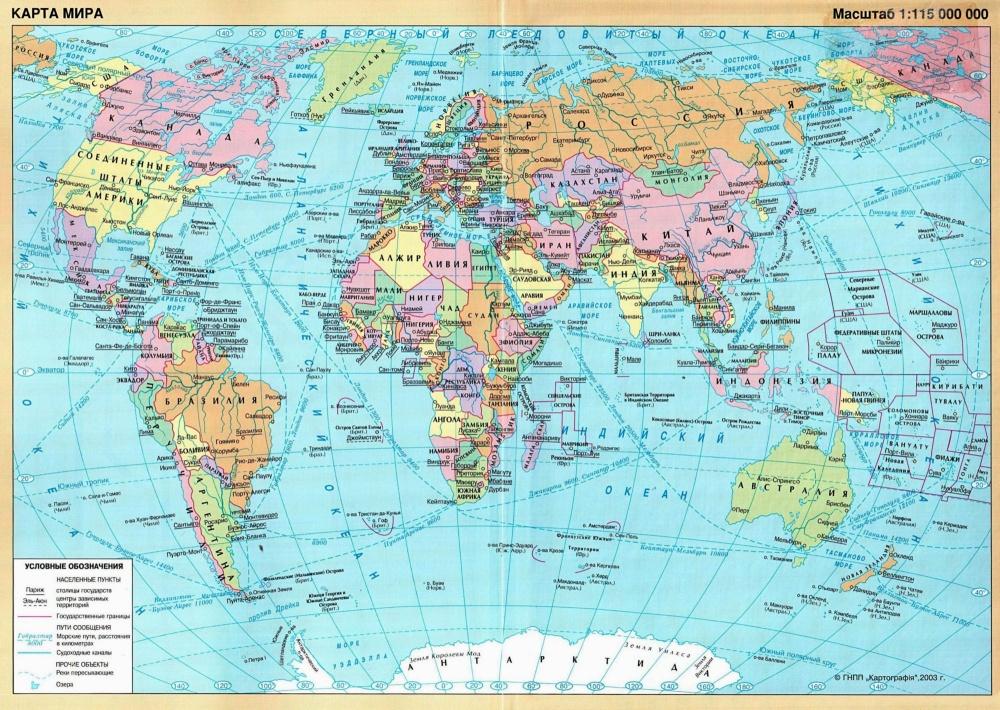 карта мира со странами крупно фото если