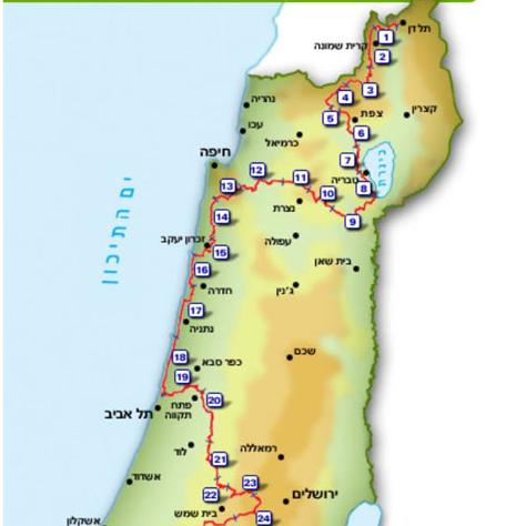 עדכני מפת ארץ ישראל NK-67