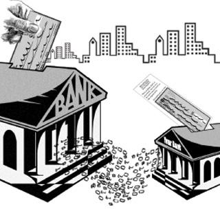 FDIC, the Federal Deposit Insurance Corporation - ThingLink