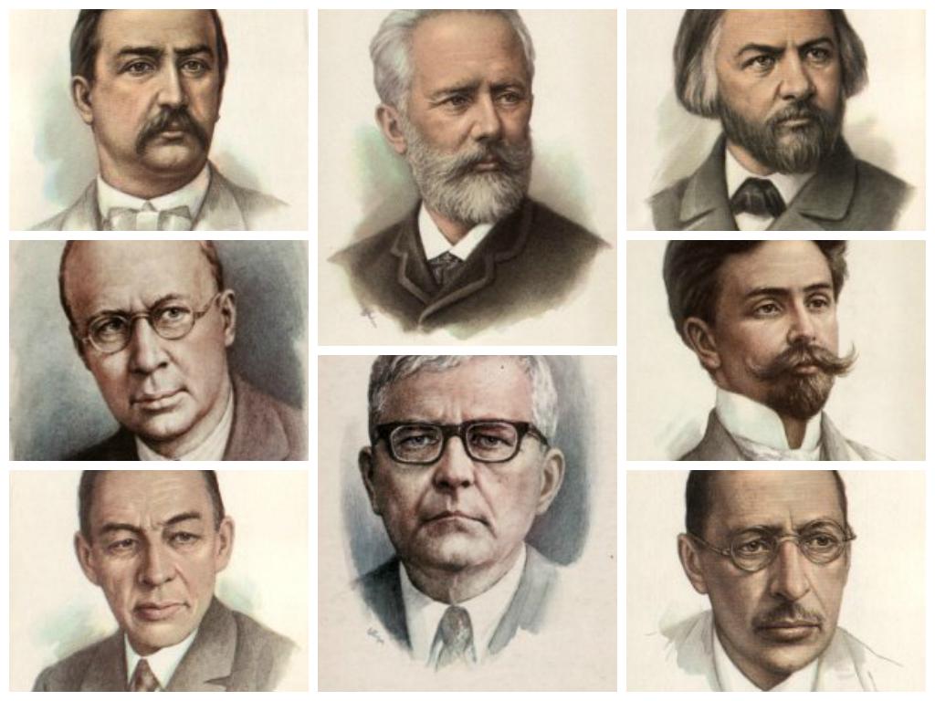 фотографии великих людей 19 века