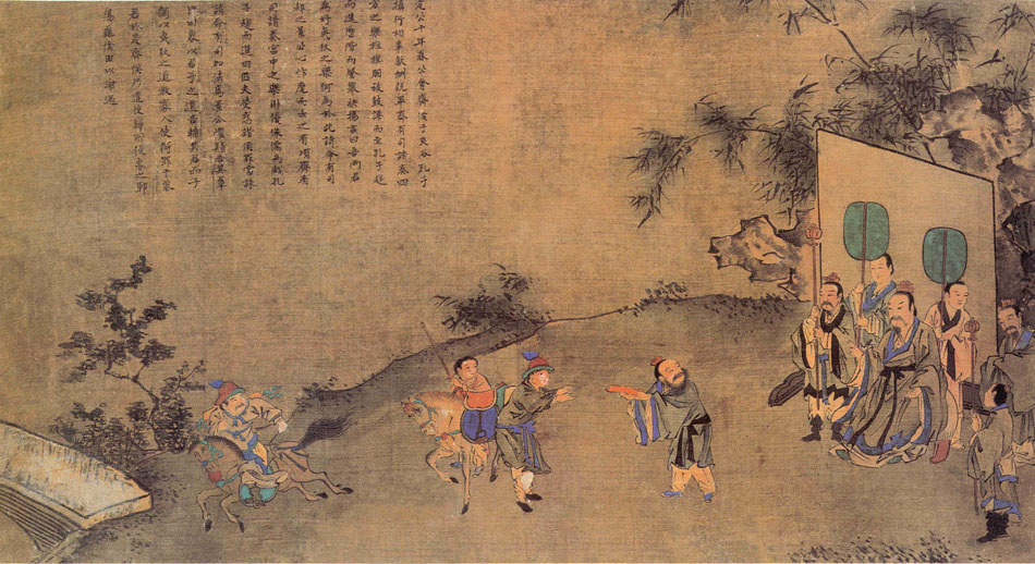 confucian philosophy in the han dynasty 2 essay Confucianism, also known as ruism, is described as tradition, a philosophy, a  religion,  in the han dynasty (206 bce–220 ce), confucian approaches edged  out the  221 humaneness 222 rite and centring 223 loyalty 224 filial  piety  kyong-il wrote an essay entitled confucius must die for the nation to  live.