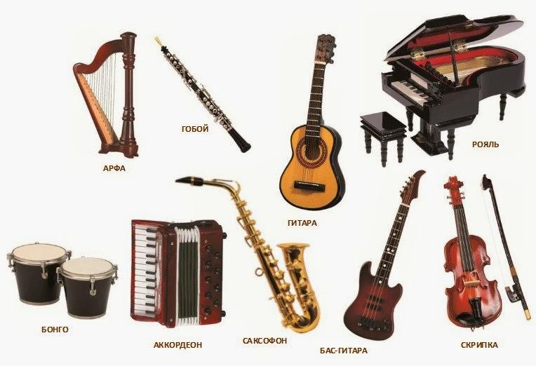 скачать игру музыкальные инструменты